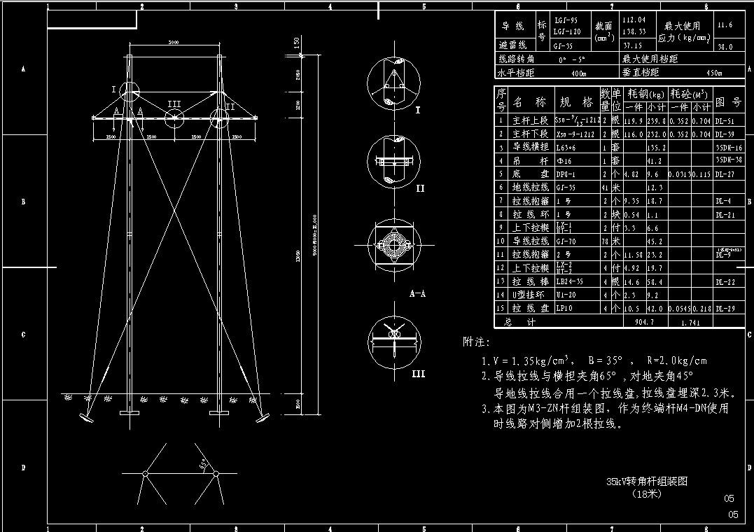 74ls161电路组装图