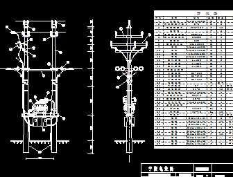 10kv变压器设计图