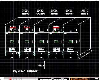 开关柜设计图免费下载 - 电气图纸 - 土木工程网