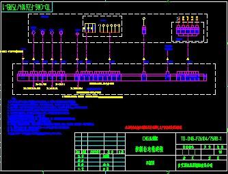 压缩机电气原理图