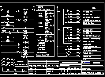 两机无刷励磁系统图纸励磁控制柜v系统微机免费变为比例就1图纸30图片