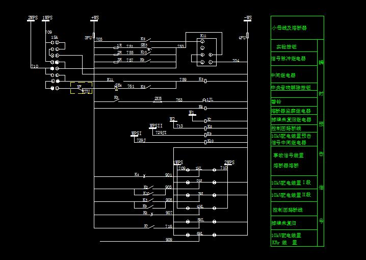中央信号装置原理接线图