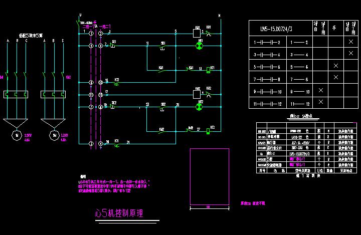 电机一用一备二次接线图免费下载图片