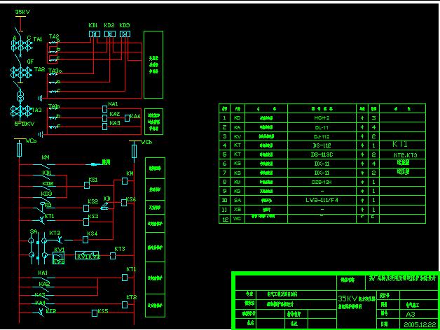 变压器信号箱原理接线图