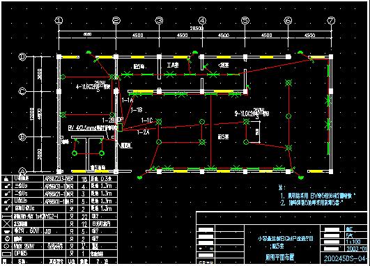 10kv变电所电气施工图免费下载 - 电气图纸 - 土木