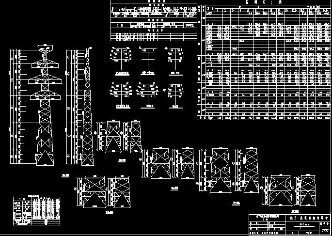 送电线路铁塔通用设计图免费下载 - 电气图纸 - 土木