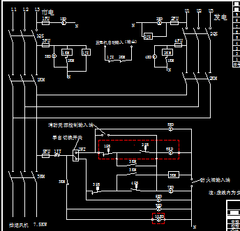 双电源 排烟风机 消防硬件控制箱控制原理图免费下载