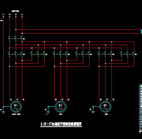 0.5t/5t电动葫芦控制接线原理