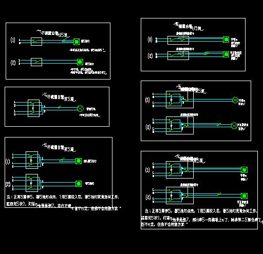 自动重合闸原理接线图