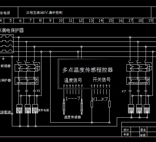 10kv电压互感器柜原理图
