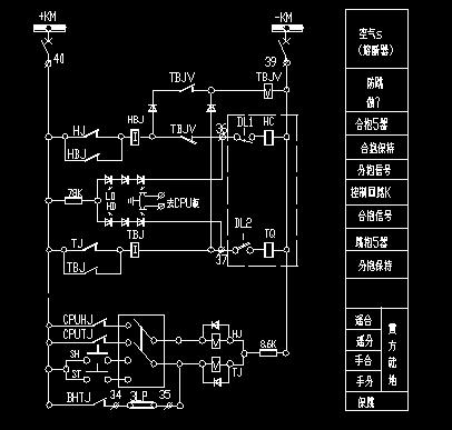 电机原理接线图