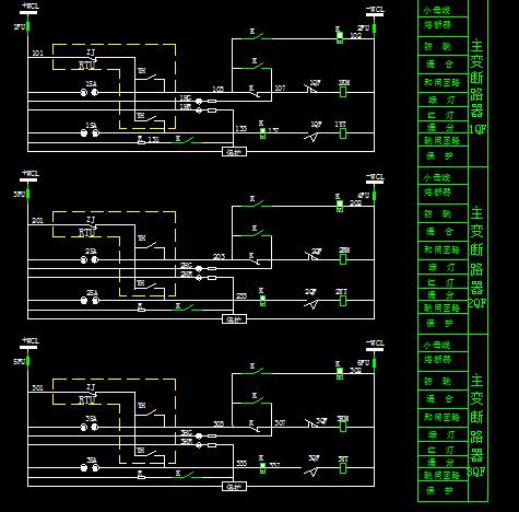 主变控制回路接线图