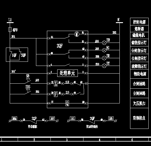 空调排风机遥控开关分电箱内接线图
