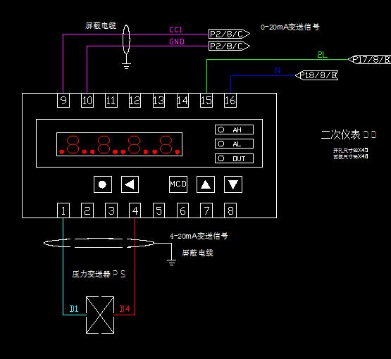 恒压供水电控系统原理图免费下载