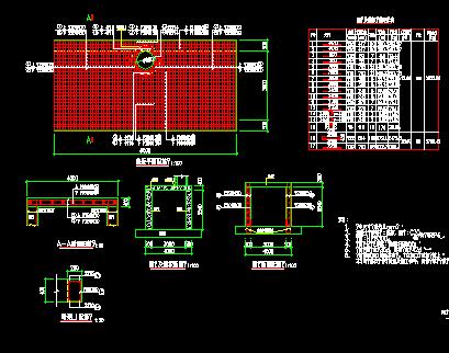 8×6m顶管坑施工图
