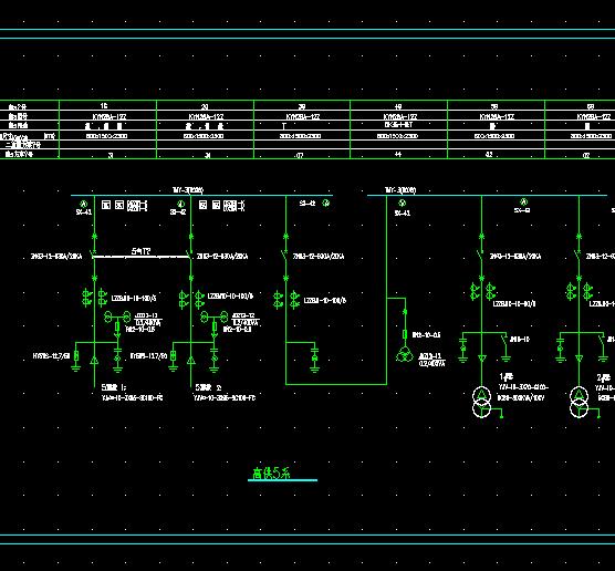 变电所电压互感器柜二次接线图
