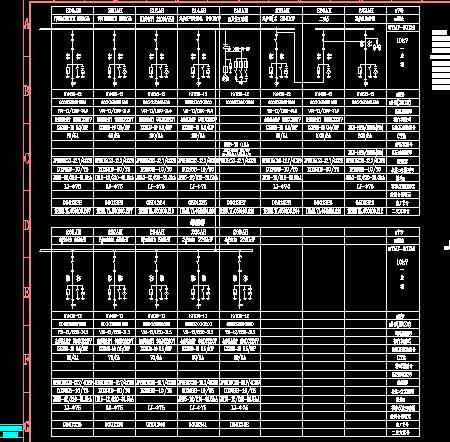10kv开关控制接线图