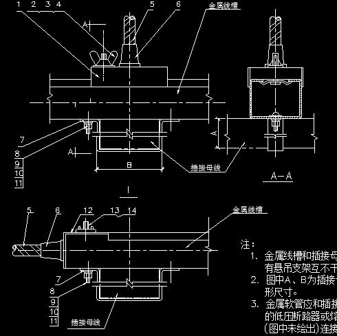 变电站低压系统原理图