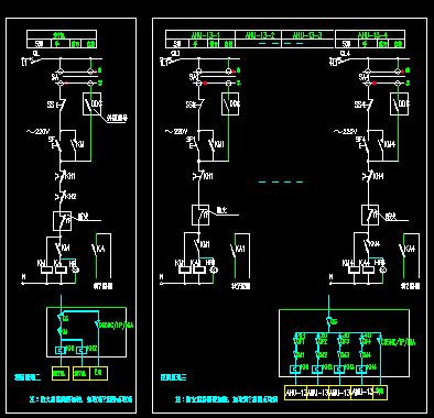 低压配电屏电气接线原理图