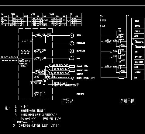 小型冷库的恒温控制plc接线原