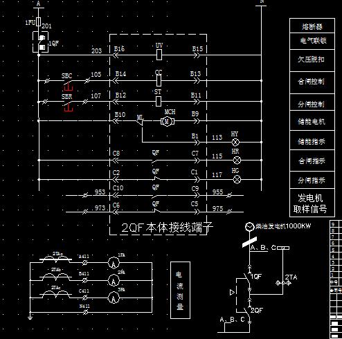 住宅楼客梯的plc控制原理图