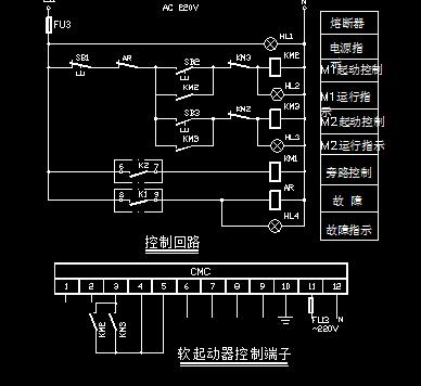 消防电源柜电气原理图及接线图