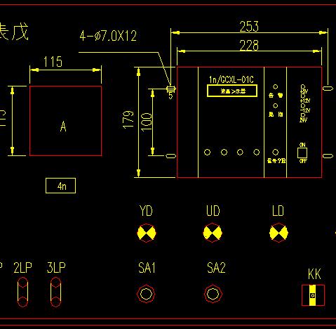 变电所配电开关柜二次接线原理图