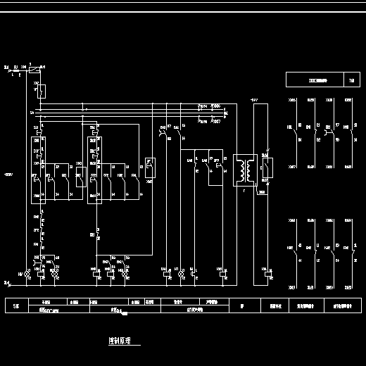 加药系统模板接线图