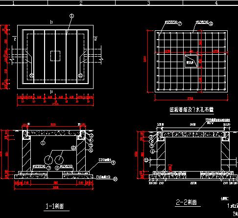 10kV工业乙线工程直线电缆井施工图免费下载图片