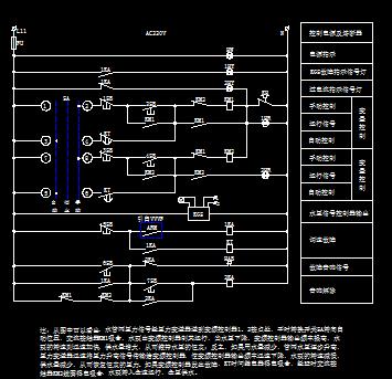 电动闸阀,球阀控制原理图