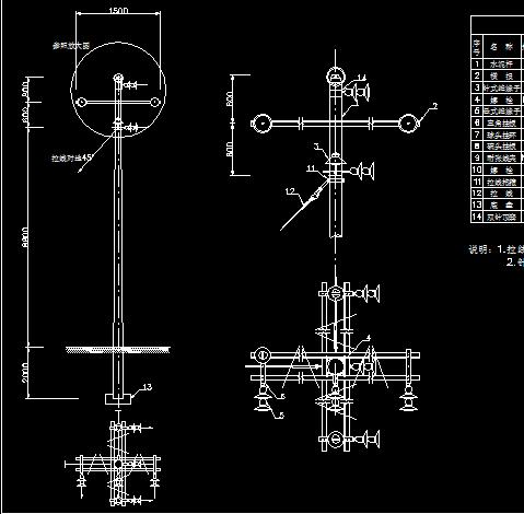 10kv配电线路装置组装电气系统图集