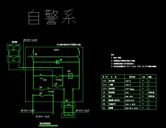 综合布线及暗管暗线系统图纸
