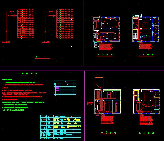 软启动器应用接线图集免费下载