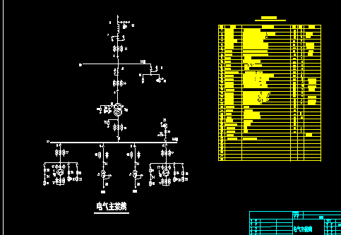 水电站110kv主接线图