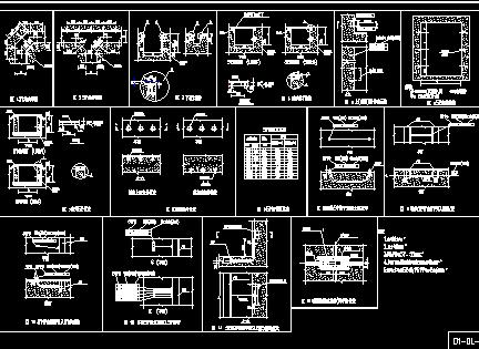 小水电站机电施工图纸(含7个)