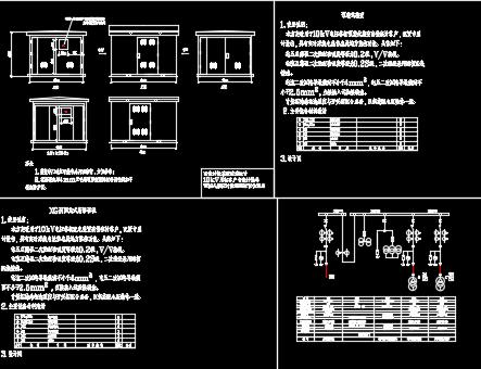 10kv用电客户电能计量设计图