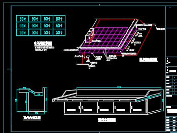 住宅楼智能化工程施工图纸