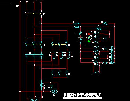 自耦减压启动柜接线原理图免费下载