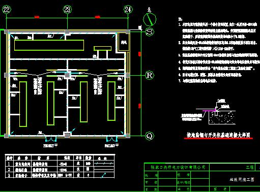 某酒店10kv配电室施工图纸