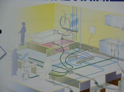 住宅楼给排水施工方案