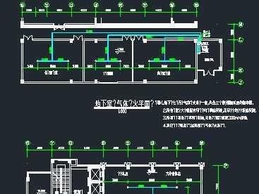 某单位综合楼七氟丙烷气体灭火系统图