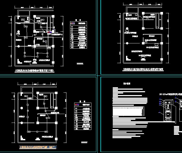 计算机房气体灭火系统图