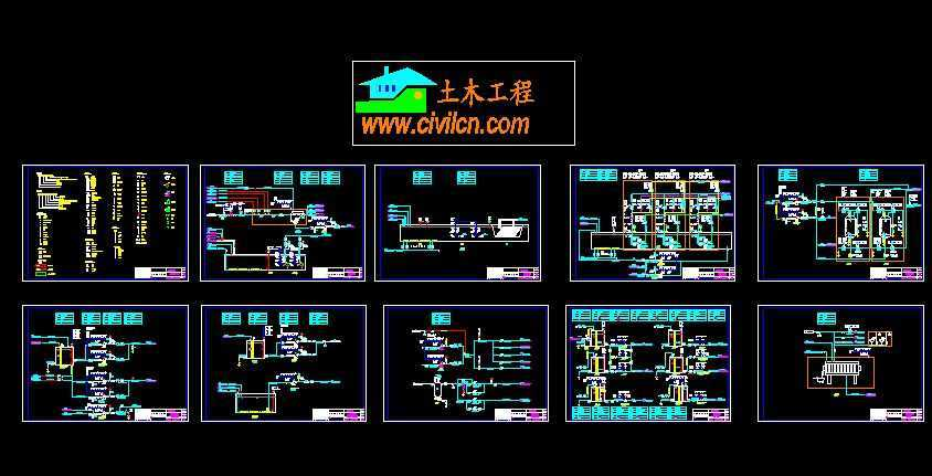 某化工厂污水工艺流程图