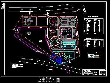 佛山市某污水处理厂初步设计方案图纸图片