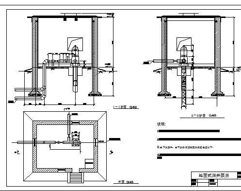 深井泵房设计图纸