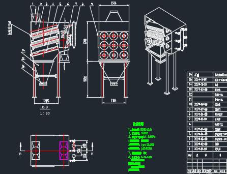 除尘器设计详图