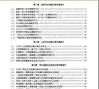 车行业实习报告_文章【2012年寒假实践报告】关于餐饮行业实