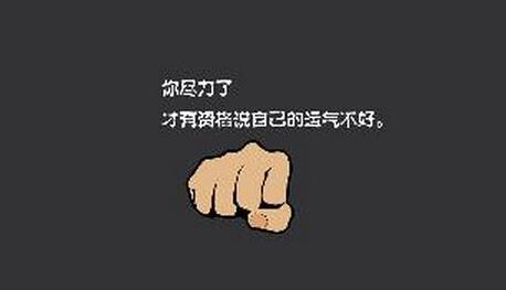 男篮亚锦赛志愿者培训