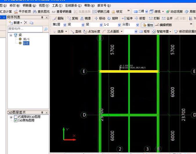 广联达钢筋算量视频教程