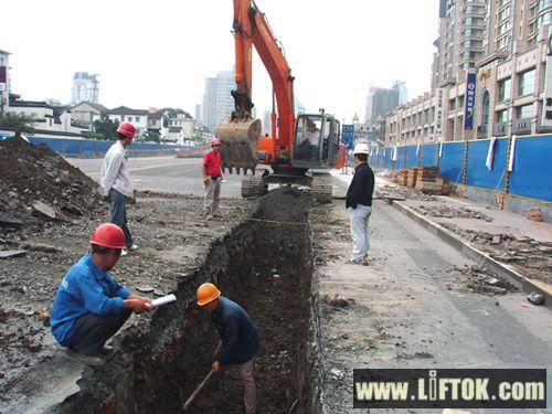 挖一般土方施工方法